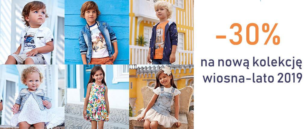 0639a4c02ed3f3 Odzież dziecięca i młodzieżowa – sklep Ananas | Częstochowa